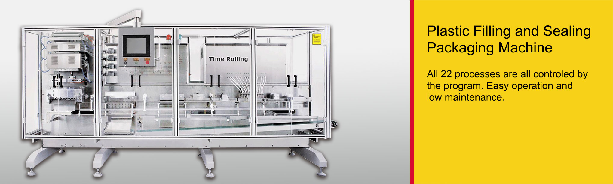 Plastic Filling and Sealing Packaging Machine